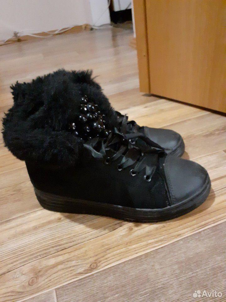 Ботинки  89617797910 купить 1