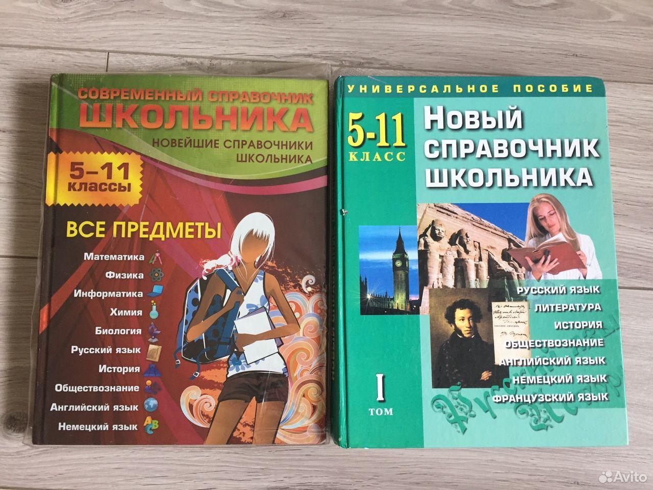 Книги  89042042169 купить 1
