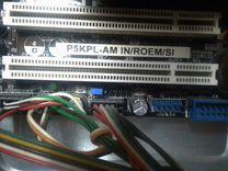 Материнская плата + Intel Pentium E5300