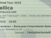 Билет Metallica